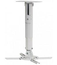 Lautsenn Pro 305 потолочное крепление для проектора