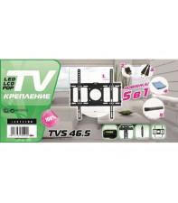 Lautsenn TVS46.5